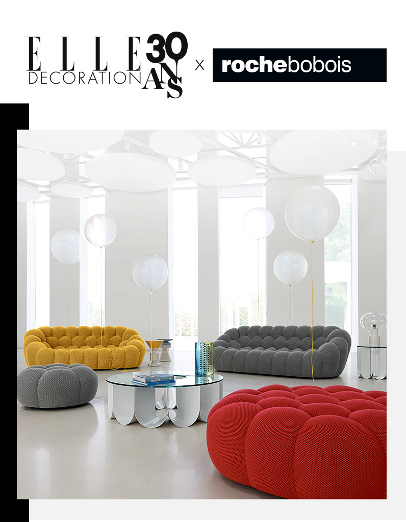 fauteuil bubble roche bobois fabulous amazing canape roche bobois occasion bubble with fauteuil. Black Bedroom Furniture Sets. Home Design Ideas