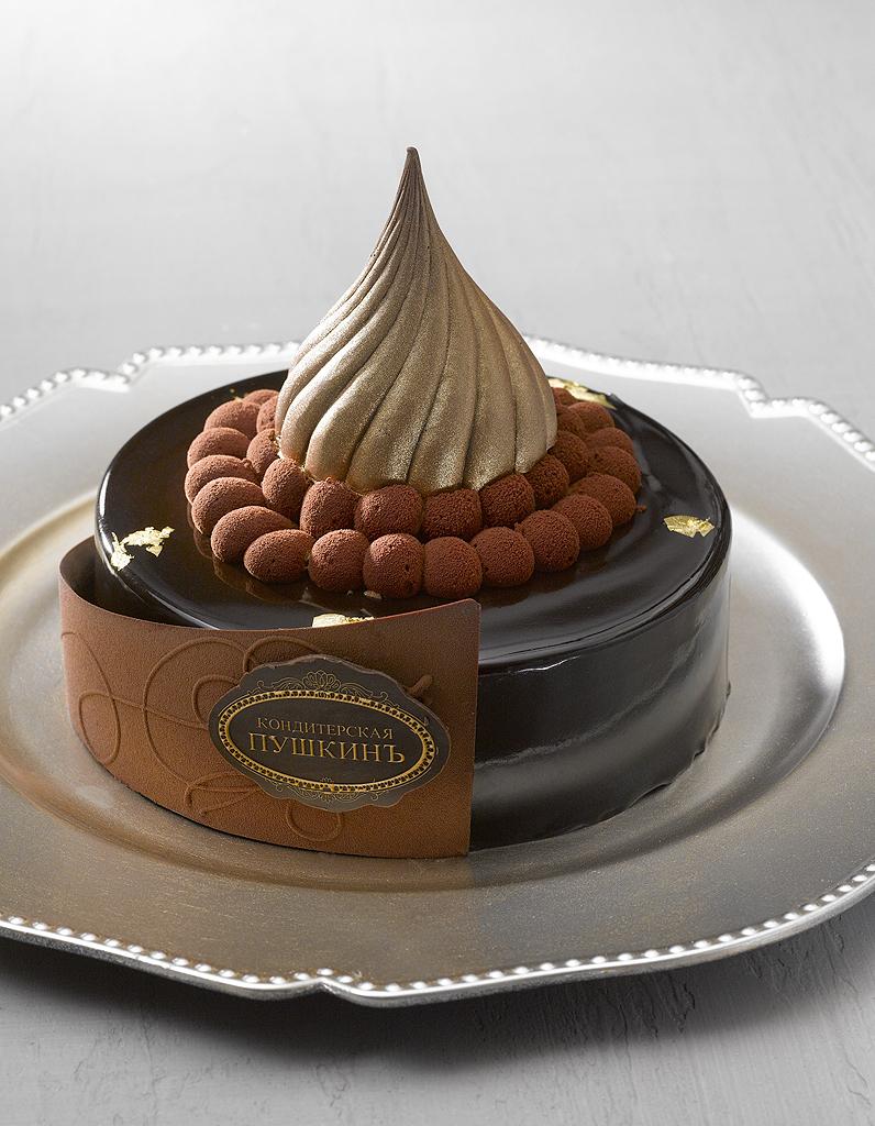 Ok Or Noir Grand 50 Cr Ations Chocolat Fondre De