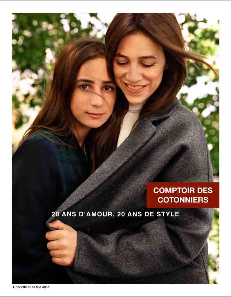 Logo comptoir des cotonniers - Comptoir des cordonniers ...